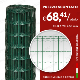 RETE METALLICA RETTANGOLARE PLASTIFICATA 50X100 (25 mt)