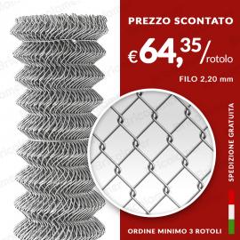 RETE METALLICA A ROMBO 50X50 (25 mt)